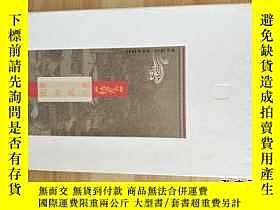 二手書博民逛書店流進歲月罕見枕邊書香Y21619 如意主編 北方紅星文化出版公司