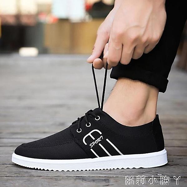 夏季男生防滑潮鞋休閑鞋2020新款男士運動鞋子透氣鞋男鞋單鞋薄軟 蘿莉小腳丫