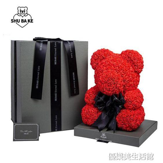 永生花玫瑰小熊情人節禮物生日周年送女友愛人小熊禮盒玫瑰花熊