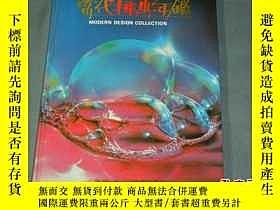 二手書博民逛書店罕見靈感系列B【當代插畫年鑑】內缺一張(29頁~30頁)Y134