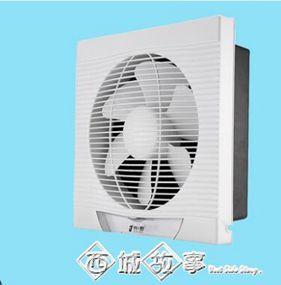 竹野窗式換氣扇靜音抽風機排風扇廚房油煙排氣扇衛生間抽風機12寸
