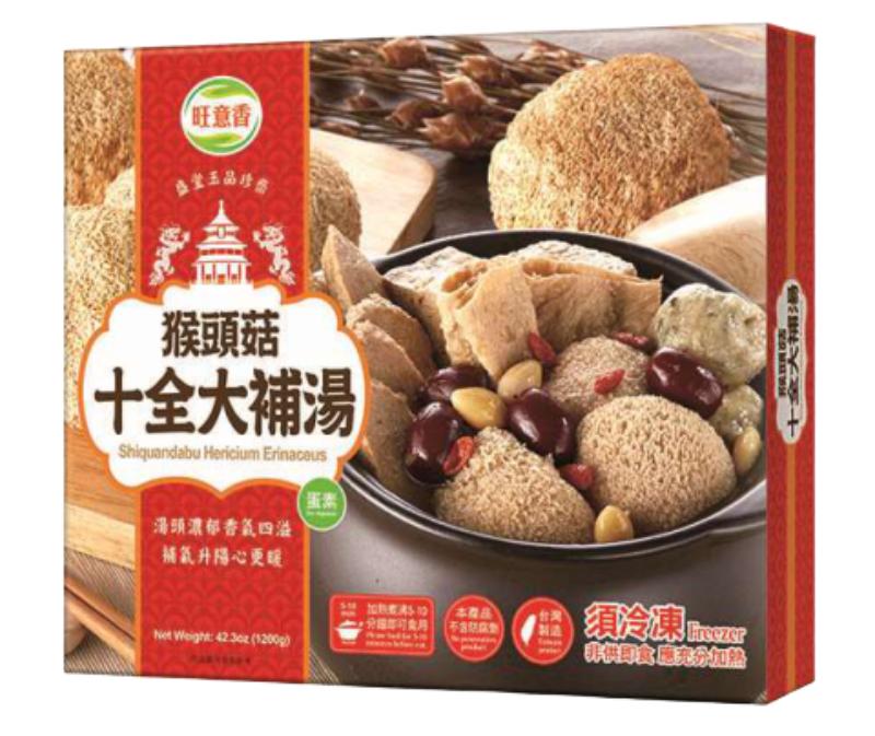 [如意生技] 養生素食猴頭菇湯品 蛋素 (1200g/盒) 任選12包 猴頭菇十全大補湯12