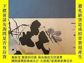 二手書博民逛書店罕見海派書畫研究:謝之光紀念專輯·1900-2010Y15497