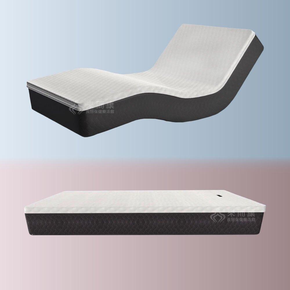 來而康 SUWARU STYLE 電動床墊 可抬頭抬腳 90cm寬