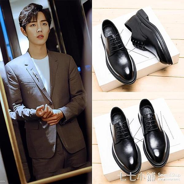 夏季青年布洛克男鞋英倫韓版潮流黑色內增高男士商務正裝休閒皮鞋