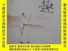 二手書博民逛書店罕見詩趣Y28104 張志江 中國社會出版社 出版2008