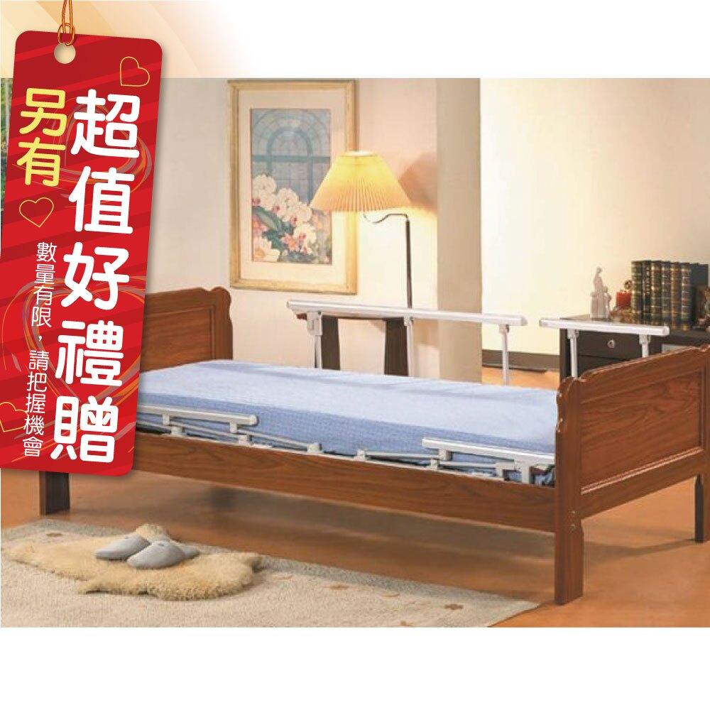 來而康 康元 交流電力可調整病床 MB-636-2 二馬達 電動床補助 附加功能B款 贈 床包 中單