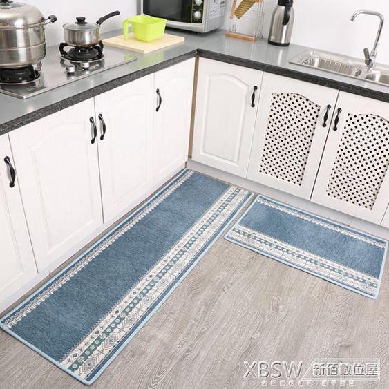 廚房地墊墊子防滑吸油吸水耐臟家用地墊可機洗地毯腳墊CY