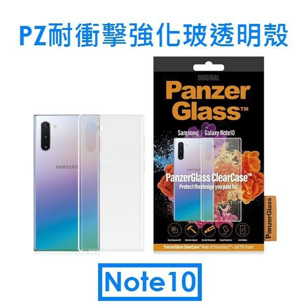 三星 note10 panzer glass pz耐衝擊強化玻透明殼
