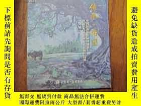 二手書博民逛書店傳承罕見希望 中國經典水彩畫回顧展暨新生代水彩畫家姜盈穎作品展。