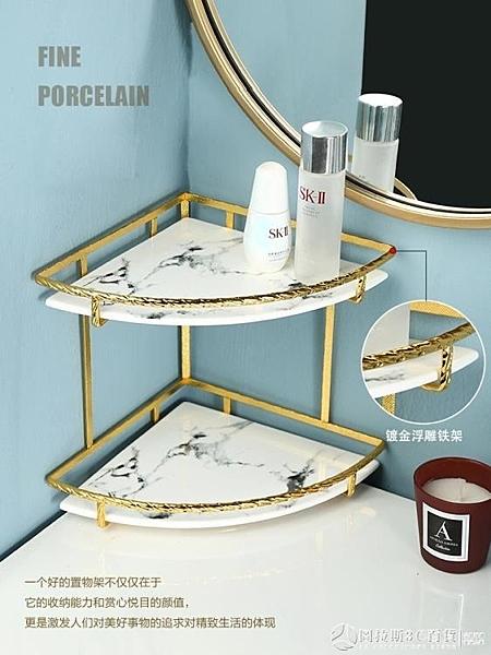 浴室廁所廚房墻角衛生間化妝品桌面洗手洗漱台轉角三角收納置物架 圖拉斯3C百貨