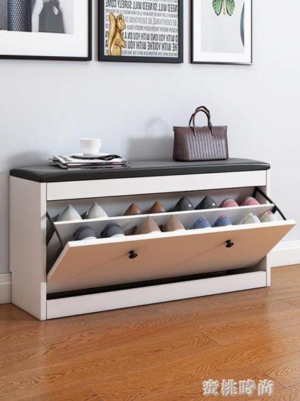換鞋凳鞋櫃進門穿鞋凳簡約現代收納凳服裝店沙發長凳子門口儲物凳