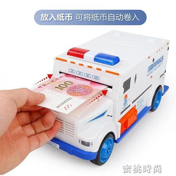 存錢罐兒童小孩男孩小汽車運鈔車玩具有趣的存款機密碼箱儲錢儲蓄