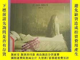 二手書博民逛書店罕見【原版】素面佳人Y205213 (美)丹尼爾?斯蒂爾 北方文