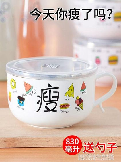 家用創意日式便當盒卡通可愛飯盒學生不銹鋼泡面碗帶蓋宿舍大湯碗