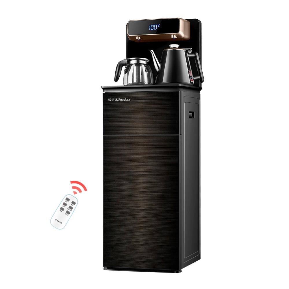飲水機家用立式下置水桶裝水冷熱智能小型全自動遙控茶吧機