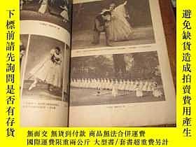 二手書博民逛書店罕見蘇聯國立新西伯利亞歌劇芭蕾舞劇院訪問演出Y13895 蘇聯國