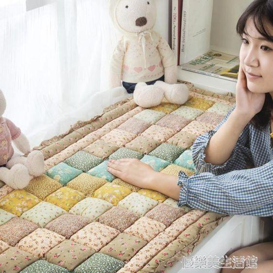 韓式純棉手工拼接全棉飄窗墊純棉窗臺墊臥室陽臺榻榻米四季可機洗