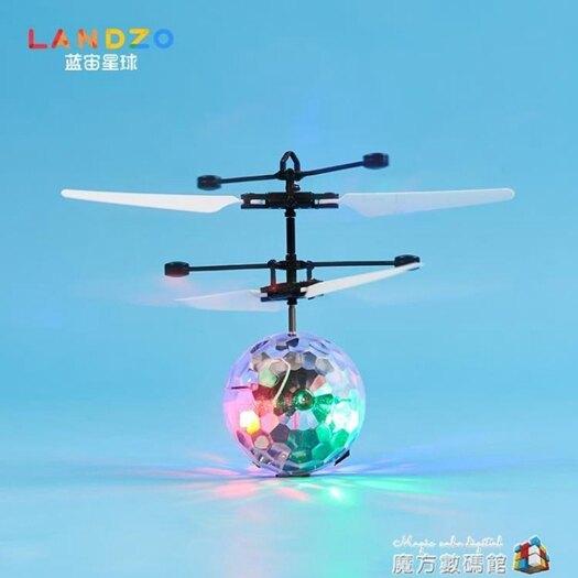 智慧感應懸浮飛行器小黃人兒童玩具飛機遙控充電 魔方數碼館
