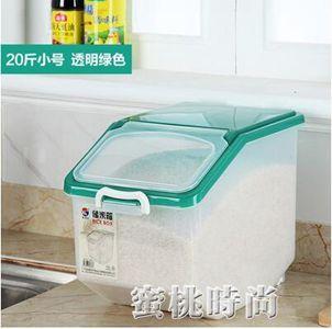 裝米桶50斤儲米箱30斤米缸10kg塑料家用廚房防潮防蟲面粉收納盒子