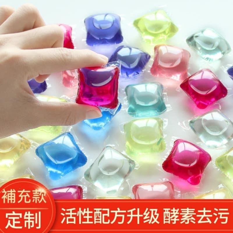 七種香味 8倍濃縮 香氛洗衣膠囊 補充款無盒裝 有夾鏈袋裝