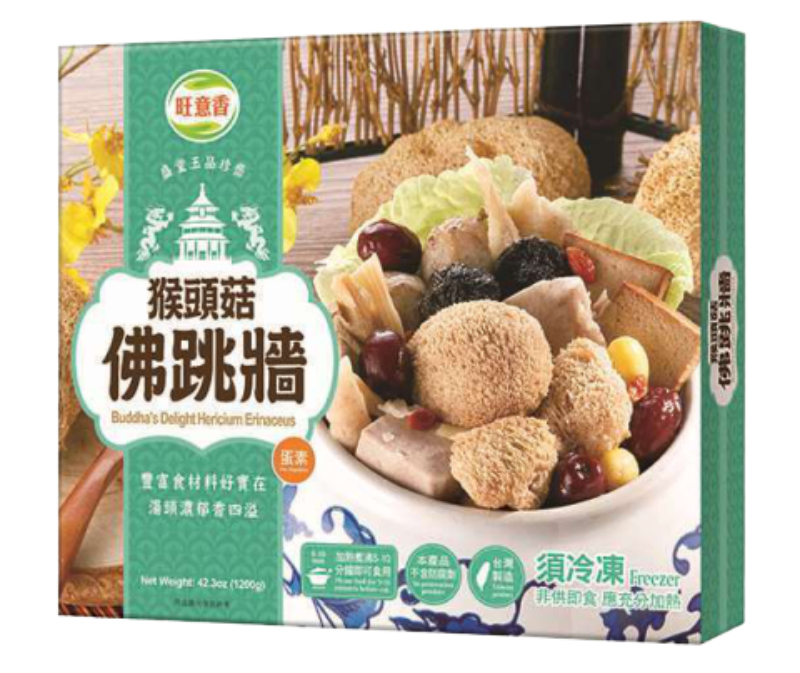 [如意生技] 養生素食猴頭菇湯品 蛋素 (1200g/盒)/包- 猴頭菇佛跳牆