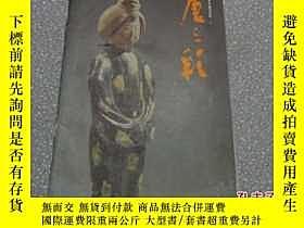 二手書博民逛書店陝西古代美術巡禮罕見1 唐三彩 一版一印Y18989 陝西省博物
