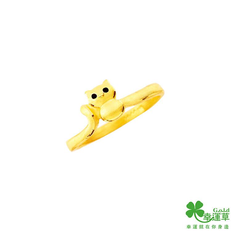幸運草金飾 躲貓貓黃金戒指