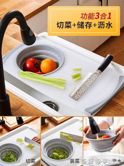 抖音多功能菜板水槽切菜板瀝水案板砧板折疊抗菌防霉塑料廚房用品