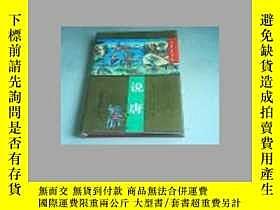 二手書博民逛書店{罕見!}說唐Y205213 [清]如蓮居士 著 華夏出版社 I