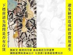 二手書博民逛書店東京中央2014秋季拍賣會罕見中國近現代書畫( 包 )Y1601