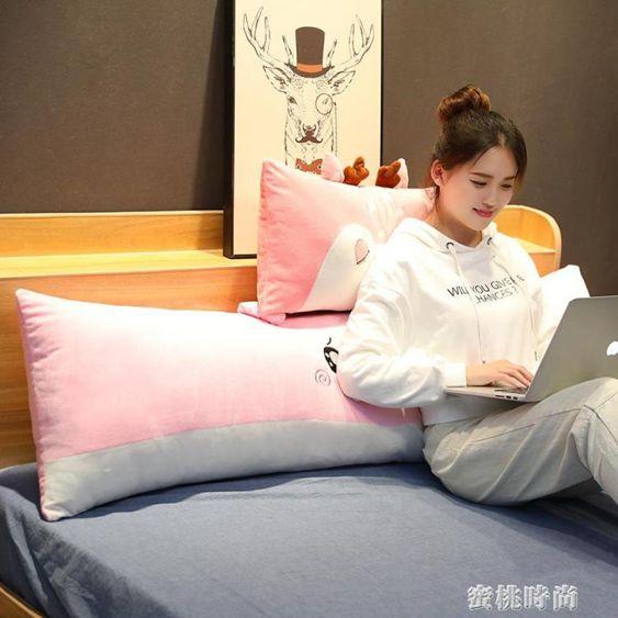 床頭靠墊 長靠枕軟包雙人大靠背護腰靠背枕榻榻米床上大靠墊女
