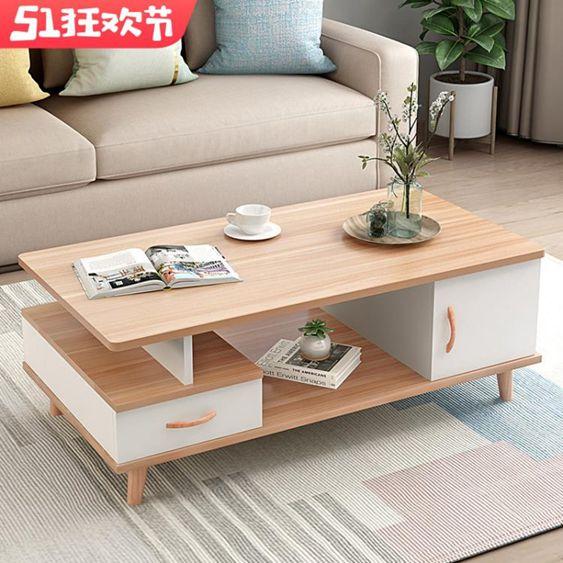 北歐茶幾簡約現代小戶型家用茶桌客廳多功能小桌子簡易創意茶幾桌