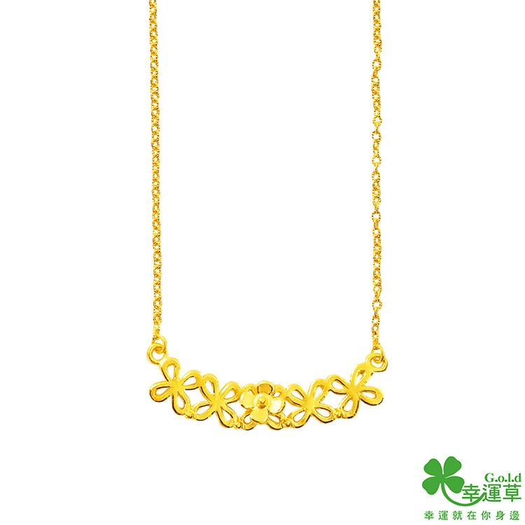 幸運草金飾 春風明媚黃金項鍊