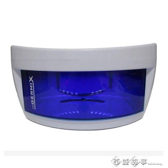 紫外線毛巾消毒櫃美容美發工具理發店小型商用立式迷你剪刀消毒箱