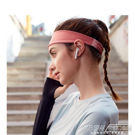 2020年新款運動發帶女吸汗頭帶跑步健身瑜伽止汗帶防滑束發帶