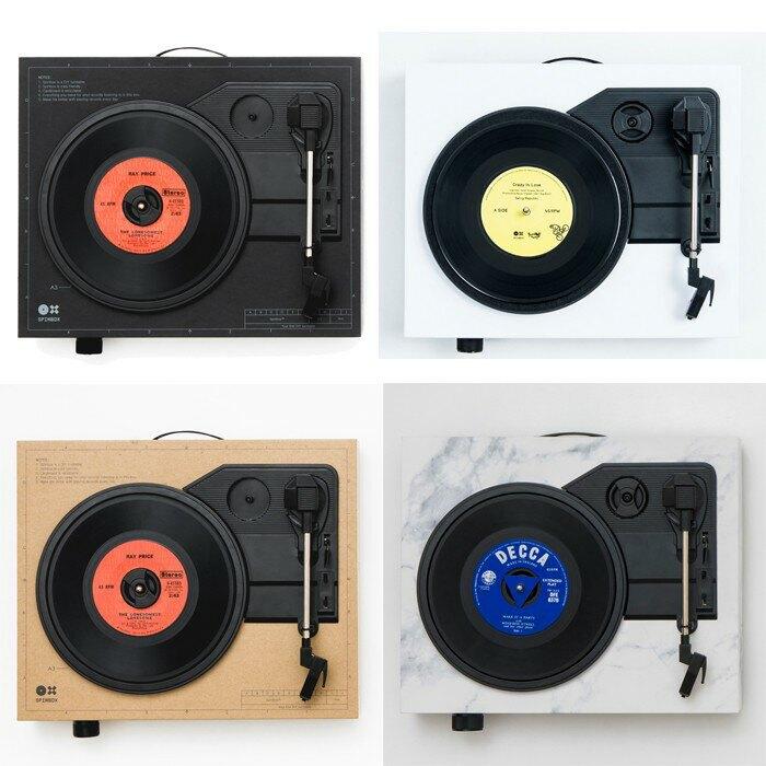 ⧳梁山樂客⧳ SpinBox 黑膠唱機 - 大理石 (可搭配Kutter刷碟套裝)