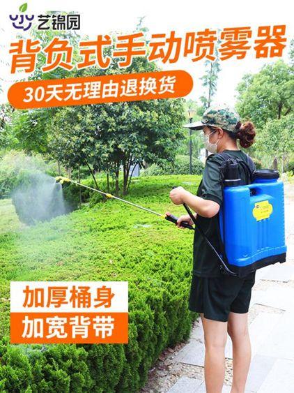 手動噴霧器手壓式手搖農用老式打藥機養殖場消毒氣壓背負式噴霧機