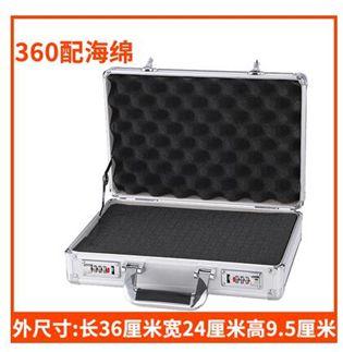 大號鋁合金箱手提密碼箱商務公文箱鈔票箱工具箱家用文件箱收納箱
