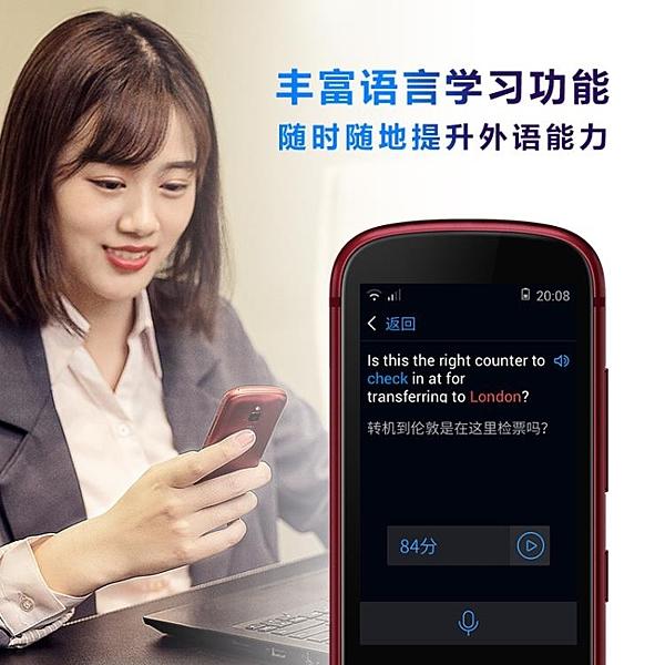 科大訊飛翻譯機3.0訊飛翻譯機多國語言翻譯神器隨身出國旅游英語學習實時同聲日語離線 MKS薇薇
