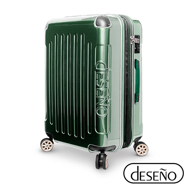 Deseno 尊爵傳奇Ⅲ-28吋加大防爆拉鍊商務行李箱-金屬綠