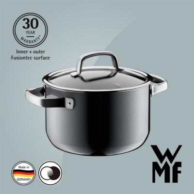 德國WMF Fusiontec 高身湯鍋20cm 3.7L