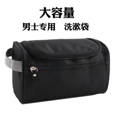 洗漱包旅行男士便攜出差大容量簡約化妝包女收納包防水迷彩洗漱袋