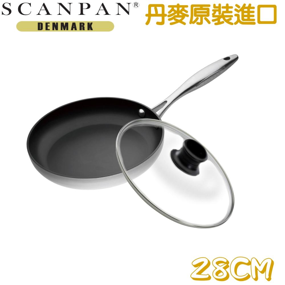 【丹麥SCANPAN】CTX系列 28cm 平底不沾鍋(送鍋蓋)