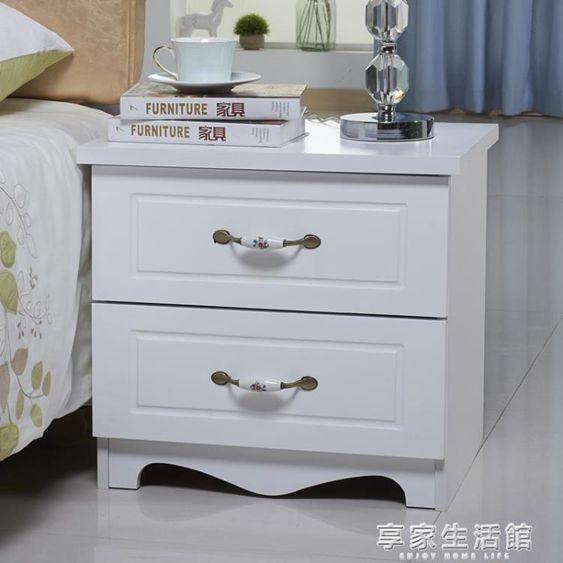 簡歐式白色象牙白烤漆床頭櫃臥室儲物櫃二斗櫃多工功能儲物櫃