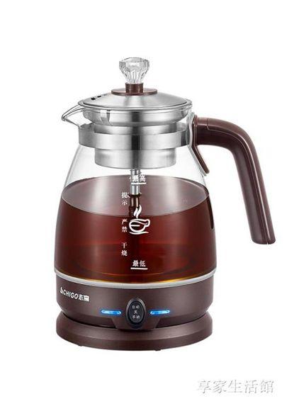 全自動玻璃蒸汽煮茶器家用電熱水壺保溫養生黑茶普洱茶煮茶壺-220V-