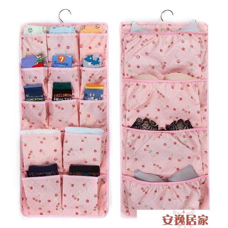 衣柜內衣襪子收納袋儲物袋布藝牆掛式宿舍衣櫥懸掛式掛袋收納神器