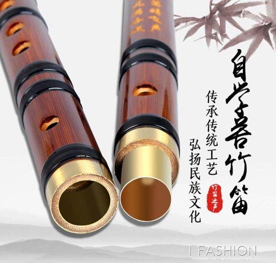 苦竹笛笛子樂器初學橫笛專業調學生兒童演奏級曲笛素笛-