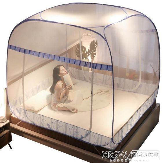 免安裝蒙古包新款蚊帳1.5m全封閉家用1.8m床防摔帳篷1.2米紋帳賬