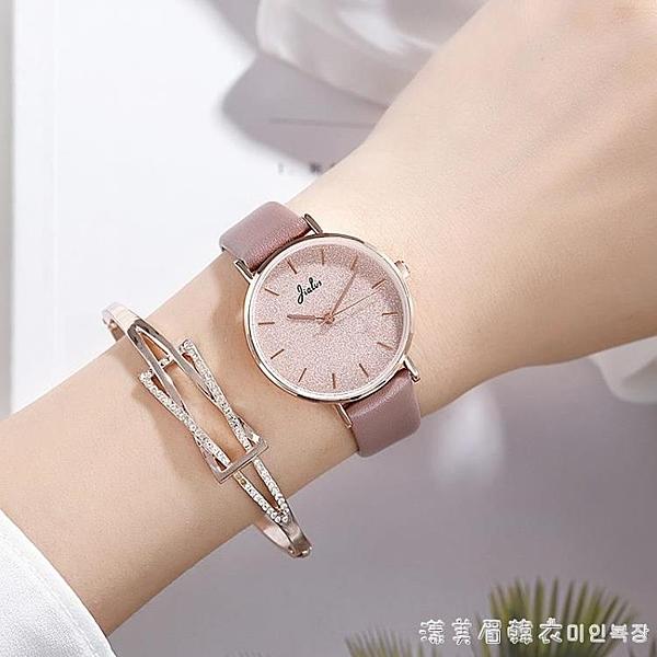2020年新款韓版時尚女錶簡約ins風氣質滿天星皮帶防水中學生手錶 漾美眉韓衣